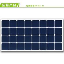 迪晟太阳能板厂生产的18V监控太阳能板适合太阳能监控
