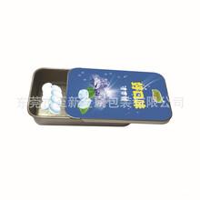 工廠新款薄荷糖鐵盒含片糖鐵盒滑蓋鐵盒圖片