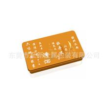 工厂定制新款长方形保健品铁盒保健品包装盒保健品礼品盒图片