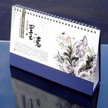 长沙岳麓台历画册联单手提袋红包印刷厂