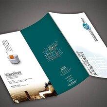 长沙富印台历挂历画册联单合格证印刷设计