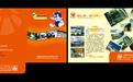 印刷合同画册期刊杂志彩印样本印刷