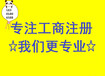 北京建筑装修装饰工程专业承包一级?#25163;首?#35753;