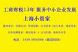 北京装饰装修一级资质企业转让多少钱