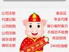 上海企业被纳入异常名录怎么解