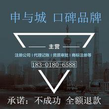 上海找代办人才中介公司的费用,代办时间