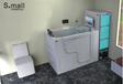 浴家居国际名品汇一款适合老中青三代的奥维斯浴缸