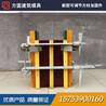 什么是新型方柱扣为什么方柱子加固就选方柱扣