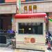 漳州景区旅游纪念品小卖部诏安步行街售货亭公园防腐木售卖车来样定做