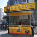 广西美食街零售花车百色游乐园售货亭公园防腐木小吃部
