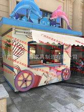 海洋系列海豚造型游乐园主题公园卡通儿童公园售卖亭购物售货亭图片