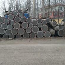 供应不锈钢冷凝器二手不锈钢列管冷凝器石墨冷凝器铁冷凝器