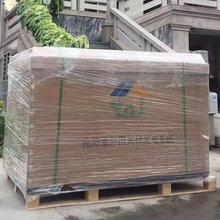 浙江湖州安吉农村别墅屋顶3KW/5KW太阳能光伏发电站