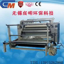家纺热转移印花机质量保证