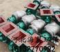 海晨环保DN300电动卸料器节能高效