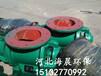 海晨环保DN150电动卸料阀