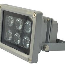 特价包邮DC12V点阵式6颗红外夜视灯LED照明50米图片