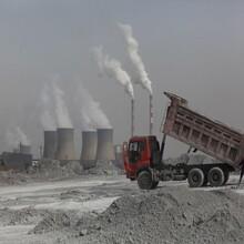 鋼鐵廠高爐灰泥微波熱裂解,爐渣資源化處理微波應用圖片