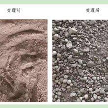 赤泥磷石膏尾矿处理微波焙烧设备图片