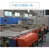 化工材料微波干燥,安全防泄漏,受热均衡,数控调功