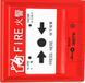 西安消防安防工程、消防设备安装调试、各种消防设施维修保养