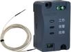 西安电气火灾系统、消防施工安装、DH-GSTN5201单路测温式探测器