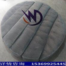 厂家专业生产丝网除沫器网垫