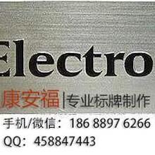 深圳铝标牌厂家---首选康安福