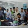 滄州市-第三方儀器計量單位出具CNAS證書