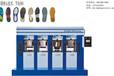 東瑞DR-8204FTPU節能鞋底機器、TPU鞋底機器生產廠家