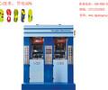 广州TPU节能鞋底机器、TPU鞋底机器生产厂家