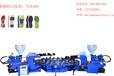 DR-8220TPRPVC注塑鞋底機器圓盤機生產廠家
