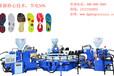 東莞DR-8324J1TPRPVC注塑鞋底機器生產廠家