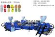 全自動多色運動鞋底機器生產廠家