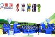 東莞東瑞PVC鞋底鞋底機PVC圓盤式鞋底機生產廠家