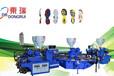 全自動圓盤式雙色TPR/PVC鞋底射出成型機鞋底機器