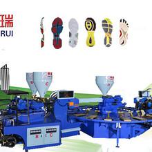 全自动圆盘式双色TPR/PVC鞋底射出成型机鞋底机器
