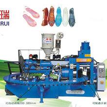 东瑞15年专业专注PVC水晶拖鞋鞋底机器图片