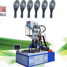 TPR射出成型鞋底机器立式鞋底机器设备图片