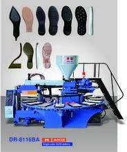 全自动圆盘式单色TPU鞋底机器TPU鞋底设备生产厂家