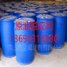油田脱硫剂,原油脱硫剂