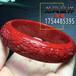 天然精雕牡丹花阿卡红色红珊瑚拼接手镯批发零售送证书