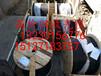 出售光缆回收光缆批发光缆