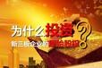 山东日照新三板垫资开户找莫经理,全国经济简报:京城首套房贷利率最高上浮15%