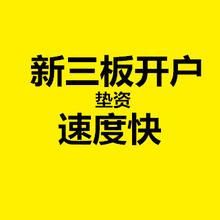 新能源车好买不好卖广州丰投为你解惑天津新三板垫资开户