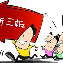 九龙新三板垫资开户颜经理推荐关注7月新增贷款预计达8000亿M2增速有望反弹