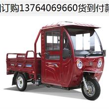 宗申JL7三轮摩托车-宗申150汽油三轮车价格