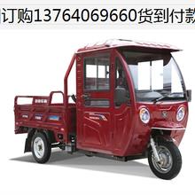 新款宗申150三轮摩托车-150宗申果园三轮车价格
