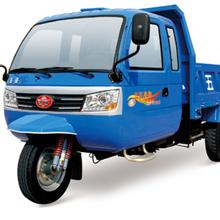 五征奥翔1600排半自卸型农用三轮车