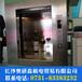 奥研森地平式传菜电梯上门安装服务